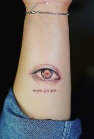 小清新 纹身   多款小巧别致的小清新纹身图案