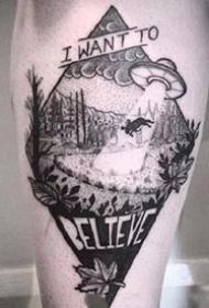 飞碟纹身之我想带你离开这星球纹身图案