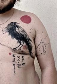 一组水墨中国风的纹身图片作品欣赏