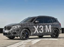 车身经空力设计优化的宝马X3M & X4