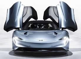 迈凯伦Speedtail发布 马力高达1050匹图片欣赏