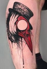 融合了蜘蛛网元素的一组个性纹身图案作品