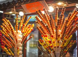 北京有名的小吃冰糖葫蘆圖片欣賞