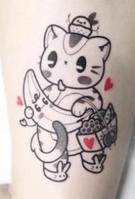 很心爱的一组带爱心的卡通小植物纹身图片