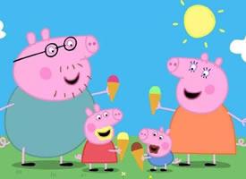 小猪佩奇一家人吃冰淇淋图片欣赏