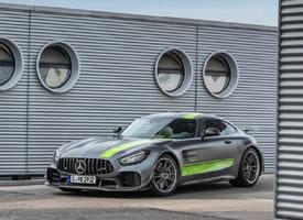 Mercedes-Benz AMG GT R PRO 图片