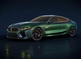 2018款深绿色宝马 M8 Gran Coupe图