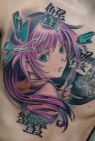 二次元动漫风格的卡通女生纹身作品