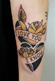创意school风格的爱心纹身图案