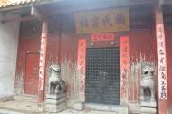 湖南永州柏家坪風景圖片_12張