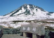 北海道冬季风景图片_15张