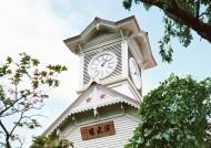 北海道建筑图片_23张