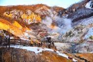 日本北海道地狱谷风景图片_12张