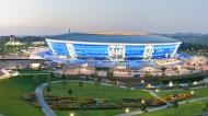 烏克蘭頓巴斯競技場圖片_10張