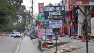 尼泊尔风景图片_15张