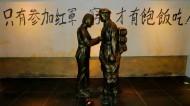 陕西汉中红寺湖风景图片_9张