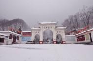 河南林州雪景图片_9张
