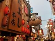 大阪城市美景图片_20张