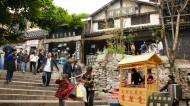 贵州贵阳青岩古镇风景图片_11张