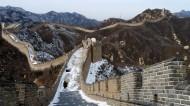 北京八达岭水关长城风景图片_9张