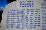 云南腾冲风景图片_9张