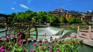 湖南凤凰古城风景图片_14张