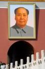 北京天安门广场毛泽东挂像图片_6张