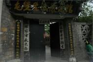 贵州天龙屯堡风景图片_16张