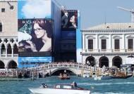 意大利水城威尼斯风景图片_12张