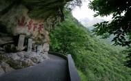 湖北武當山風景圖片_24張