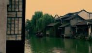 浙江乌镇西栅风景图片_22张