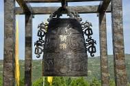 陜西延安軒轅廟風景圖片_22張