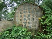 广东广州越秀公园雕塑图片_13张