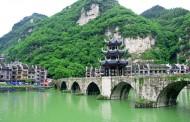 贵州镇远古城风景图片_8张