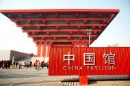 上海中国国家馆风景图片_12张