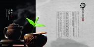 茶道画册设计图片_12张