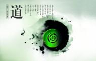 中國傳統畫冊圖片_4張