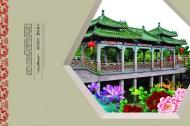古典房地產海報折頁圖片_5張