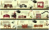 古朴淡雅家具宣传册图片_9张