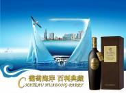 酒類廣告圖片_8張