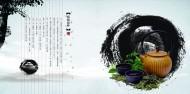 龍井茶宣傳畫冊圖片_12張
