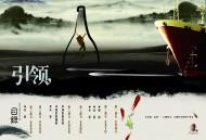 同仁堂宣传手册图片_8张
