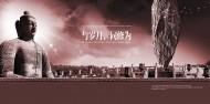 气势磅礴中国风素材海报图片_9张