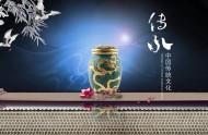 中国风海报图片_7张