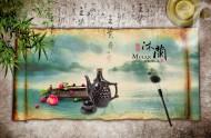 中国风诗意海报图片_19张