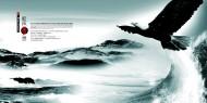 中国风企业宣传册图片_12张