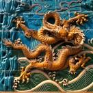 祥瑞的龍形浮雕圖片_17張