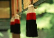 日本传统建筑图片_23张
