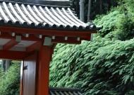 日式屋顶屋檐图片_18张