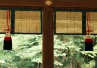 日式傳統建筑圖片_105張